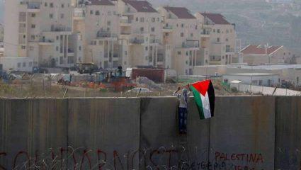 Στο Ισραήλ έπιασε πάτο ξανά το ανθρώπινο είδος