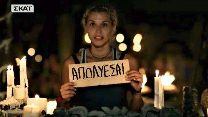 Ο #apolyMenios πρώτο θέμα στo Twitter! Επικά όσα γράφτηκαν για την απομάκρυνση του Φουρθιώτη απ' το Epsilon (Memes)