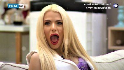 Η Βίβιαν το τερμάτισε: Η «αθώα» ατάκα της Στέλλας που κατέληξε hardcore σεξουαλικό αστείο (Vid)