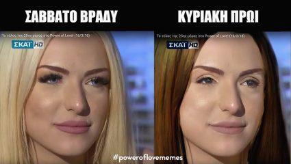 Αποθέωση! Το Τwitter «στολίζει» Στέλλα με τα πιο best of the best φαρμακερά memes (Pics)