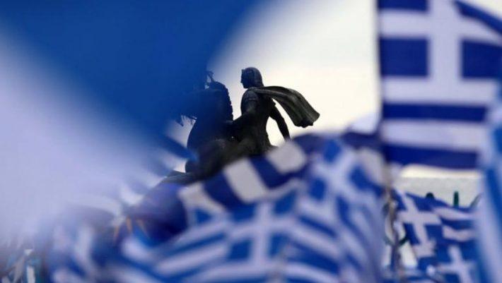 Τι καλύτερο μπορούσε να επιτευχθεί για τη Μακεδονία;