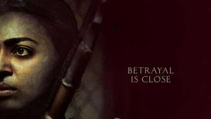 Ghoul: Το Netflix φέρνει horror σειρά από χώρα που δεν τη φαντάζεσαι
