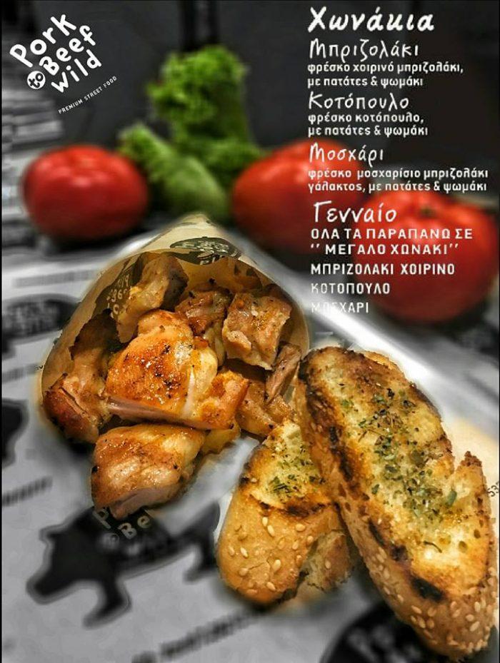 Street food εδέσματα που φτιάχνουν εκτός Αθηνών και πρέπει να φας