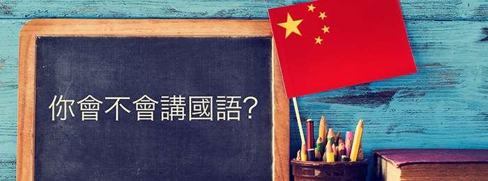 Τα 5 νέα μαθήματα που προσθέτει στη διδασκαλία η κυβέρνηση για να κάνει τους μαθητές κομμουνιστές