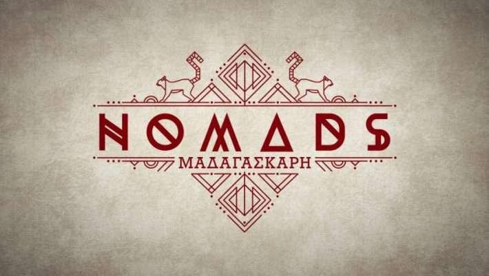 Το μοντέλο των γηπέδων: Ο αδερφός του Χαριστέα μπαίνει στο «Nomads» (Pics)