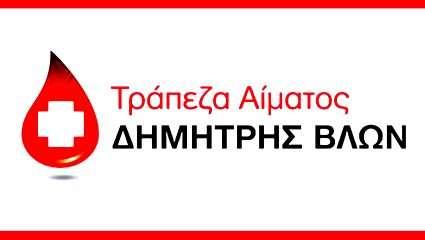 Εθελοντική αιμοδοσία στις 29η Σεπτεμβρίου στο κλειστό γυμναστήριο Μετς στο Παγκράτι