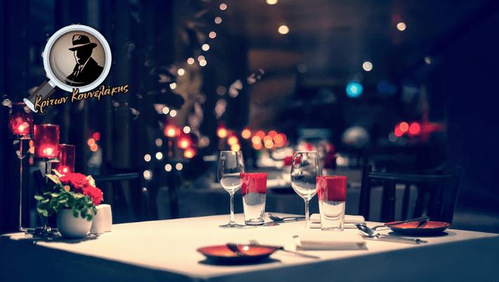 Το όστρακο του θανάτου: Φόνος στο εστιατόριο με τα 7 αστέρια
