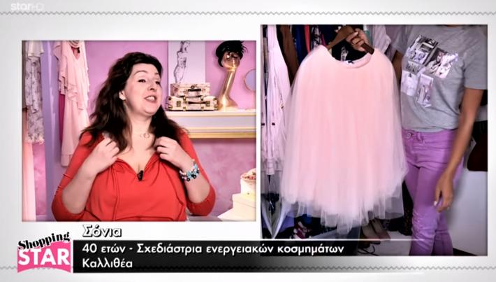 «Το σουτιέν είναι εύρημα του δυτικού κόσμου»: Αυτή είναι η κορυφαία παίκτρια στην ιστορία του Shopping Star (Vid)
