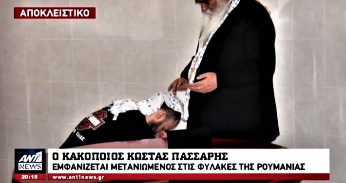 Ο λύκος Πάσσαρης έγινε αρνάκι: Η εντυπωσιακή αλλαγή του πιο σκληρού Έλληνα κακοποιού που επιστρέφει Ελλάδα (Pics)