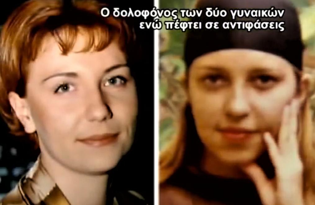 Το μυστικό βρισκόταν στο βυθό: Ο δολοφόνος των 2 κοριτσιών παγιδεύτηκε μόνος του στο «Φως στο τούνελ»