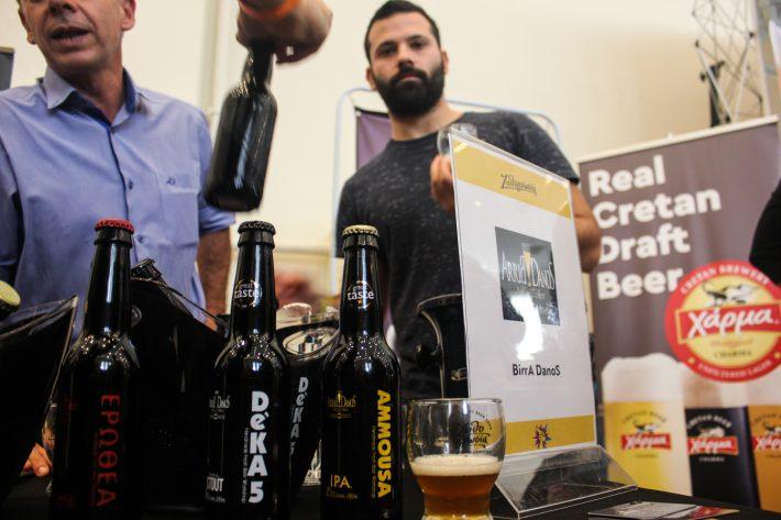 Δεν είσαι ψαγμένος με τις μπύρες αν δεν πας στη Ζυθογνωσία