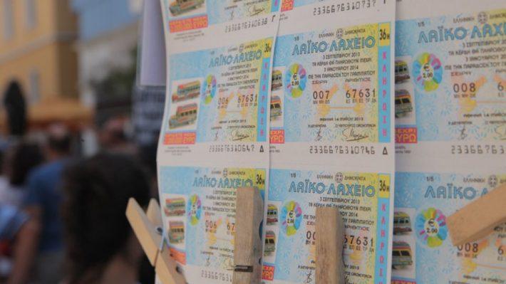 Η κομπίνα της Πετρούπολης: Οι 2 απατεώνες που κέρδισαν 880.000 ευρώ στο λαχείο χωρίς να παίξουν