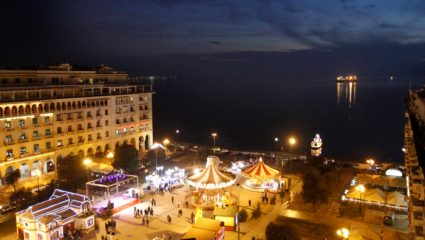 Πουθενά αλλού: 5 πράγματα που μόνο στη Θεσσαλονίκη μπορείς να βρεις (Pics)