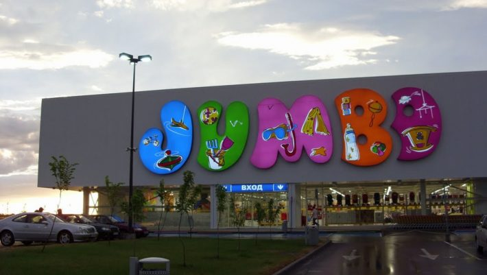 Τα «σκουπίδια» των Malls έκρυβαν θησαυρό: Το ιδιοφυές «τρικ» που έκανε πλούσιο τον Mr Jumbo