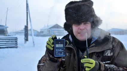Ο πιο παγωμένος οικισμός στη Γη: Εκεί που οι -10 βαθμοί Κελσίου είναι… κουφόβραση