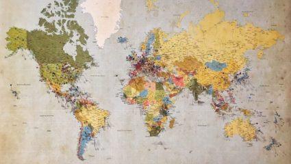 12/12 κανείς: Θα είσαι ο πρώτος που θα βρει σε ποια χώρα βρίσκονται 12 γνωστές πόλεις;
