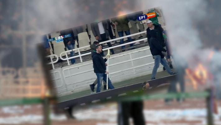 Ξαναχτύπησε: Πού πήγε ο οπαδός με τη σημαία μετά το ΟΑΚΑ (Pics)