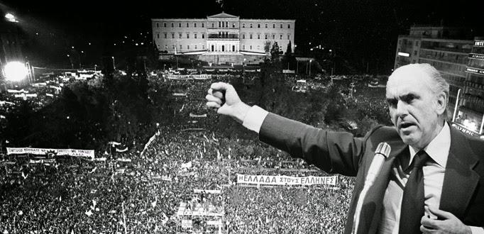 «Είναι η τελευταία μας ζαριά»: Η μεγαλύτερη συγκέντρωση στην ιστορία της Ελλάδας έκρινε μια εκλογική αναμέτρηση