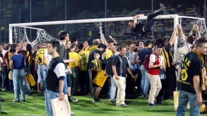 Τεσσάρα, επεισόδια και «ντου» αγάπης: Το τελευταίο παιχνίδι της ΑΕΚ στο «Νίκος Γκούμας»