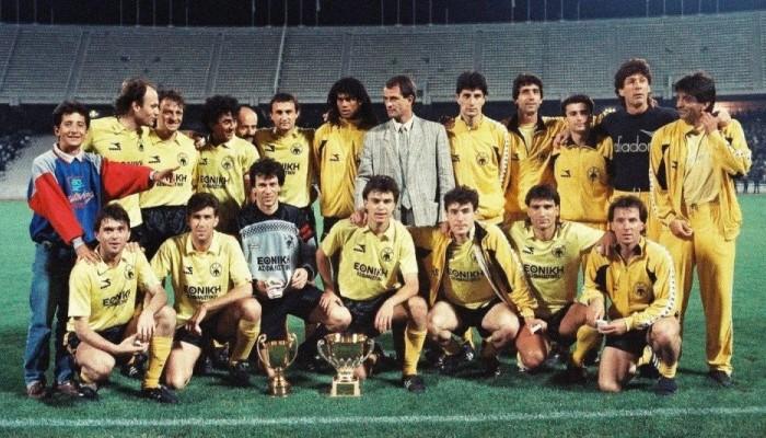 Ο μοναδικός τελικός Κυπέλλου Ελλάδας που δεν είχε τηλεοπτική μετάδοση