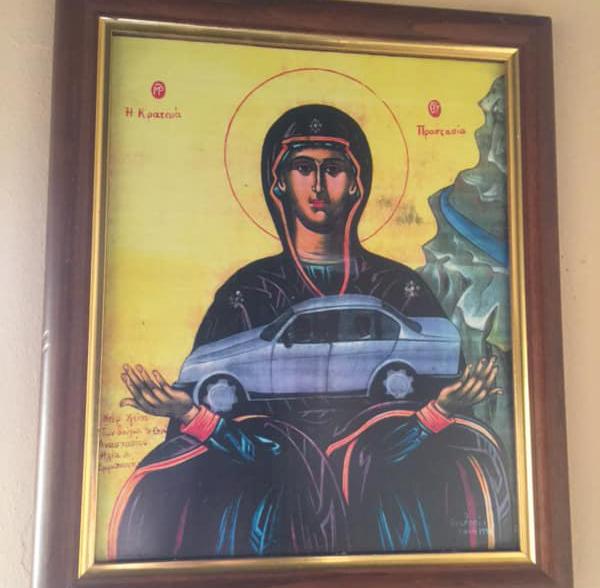 Έκλεισε στόματα: Ο Τερλέγκας δείχνει τη φωτό του απεσταλμένου του Θεού που του άλλαξε το λάστιχο (Pics)