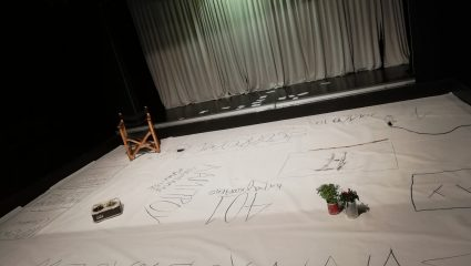 Ανθρωποφύλακες: Μια παράσταση συλλογικής ιστορικής μνήμης στο Θέατρο Τέχνης