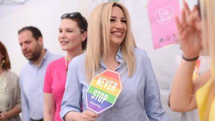 Ξαφνικά η Φώφη έγινε gay friendly;