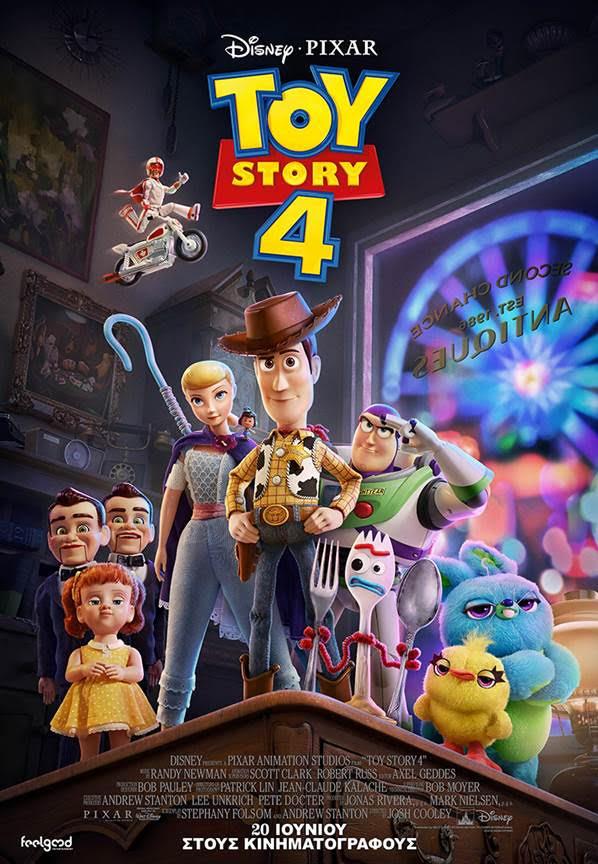 Toy Story 4: Η καλύτερη ταινία της χρονιάς ως τώρα θα σε κάνει να δακρύσεις άσχημα