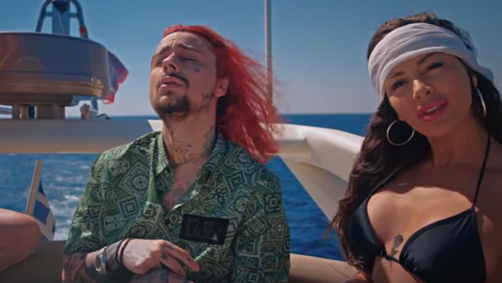 Το νέο τραγούδι του Sin Boy κάνει το Mama να μοιάζει με έργο τέχνης