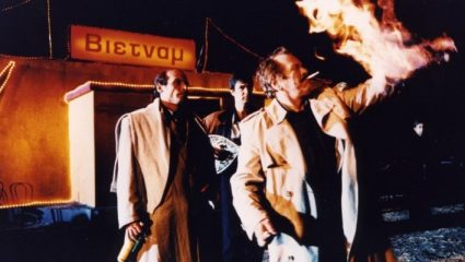 5 ατάκες πιο θανατηφόρες από το «Ηλία, ρίχ' το» στην ταινία-έπος