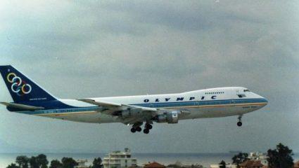 92″ τρόμου: Ο πιλότος της Ολυμπιακής που έσωσε 418 επιβάτες παραβαίνοντας τους κανόνες