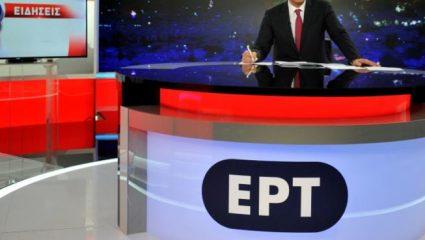 Θα τις ενέκρινε και ο Σύριζα: Οι 7 νέες εκπομπές της ΕΡΤ με κυβέρνηση ΝΔ (Pics)