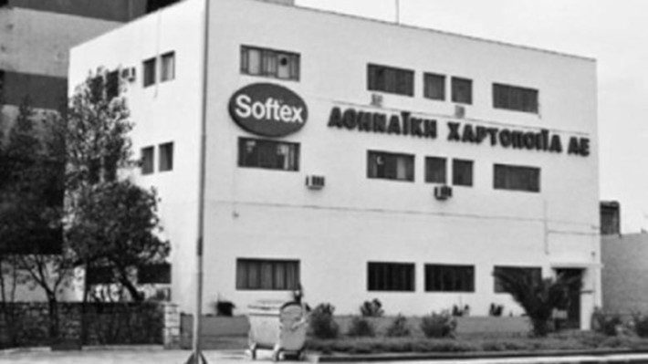 Αναγεννήθηκε απ' τις στάχτες της: Τα λάθη που οδήγησαν στο λουκέτο της πιο εμβληματικής βιομηχανίας της Ελλάδας