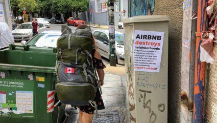Το πρόβλημα με την AirBNB στην Κρήτη παραμένει δυσεπίλυτο