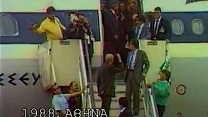 «Εγώ κυβερνώ!»: Η μνημειώδης έκρηξη του Ανδρέα Παπανδρέου για «χάρη» της Δήμητρας Λιάνη