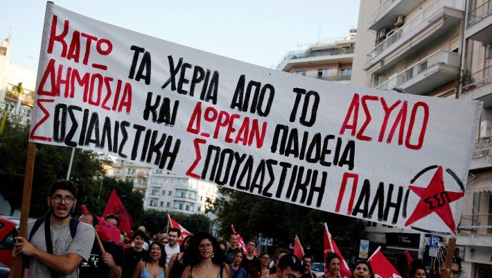 Θυμίζουν Χάρβαρντ: Έτσι είναι σήμερα 7 ελληνικά πανεπιστήμια μετά την κατάργηση του ασύλου (Pics)