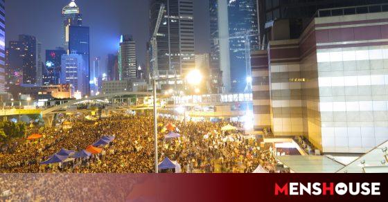 Τον πολιτισμό των γνωριμιών του Χονγκ Κονγκ