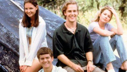 5 κλασικές εκφράσεις των 90's που ένας 16χρονος δεν έχει ιδέα τι σημαίνουν