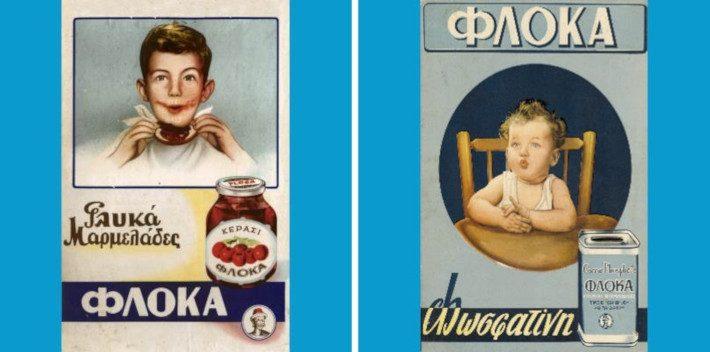 Μια retro εικόνα, χίλιες λέξεις: Το θρυλικό ζαχαροπλαστείο που έφερε επανάσταση, αλλά δεν άντεξε στο χρόνο