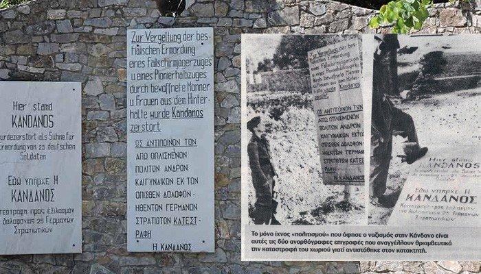 «Εδώ υπήρχε η Κάνδανος»: Το ηρωικό ελληνικό χωριό που τσάκισε τους Ναζί πριν το εκριζώσουν συθέμελα