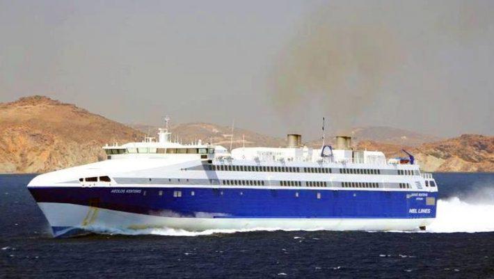 Ο «γιός του ανέμου» χάθηκε: Το άδοξο τέλος του πιο γρήγορου πλοίου στην Ελλάδα