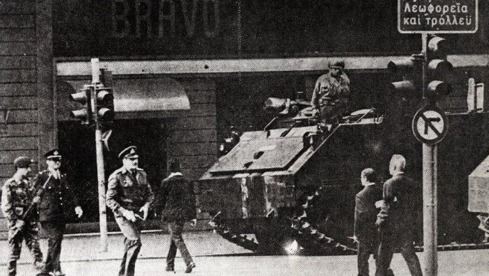 Ο πιο σκληρός της χούντας: Ο αδίστακτος αξιωματικός που έκανε την πιο στυγνή δολοφονία του Πολυτεχνείου