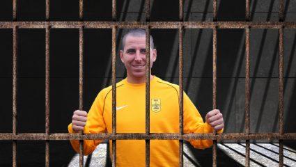 Αυτές είναι οι πρώτες φωτογραφίες από την φυλακή με τα ειδικά κελιά που μεταφέρθηκε ο Σέρχιο Κόκε (Pics)