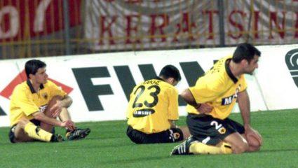 Νύχτα ποδοσφαιρικής ντροπής: Τα όργια Ποντίκη και το ιστορικό «πέστε κάτω»