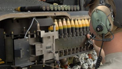 Το χαρακίρι της Ελληνικής Βιομηχανίας Όπλων: Το καινοτόμο πυροβόλο που έγινε η αρχή του τέλους της