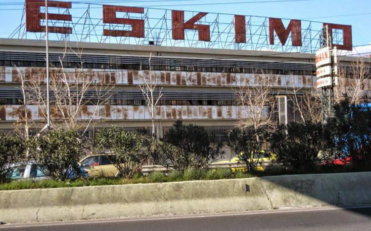 Υψηλή ποιότητα, χαμηλές τιμές: Η ελληνική εταιρία που νίκησε τις πολυεθνικές, ηττήθηκε απ' το πετρέλαιο
