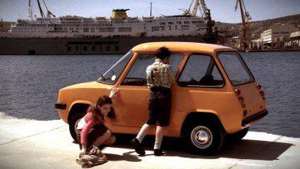 Το ελληνικό «θαύμα» των 4 τροχών: Το αυτοκίνητο που ήταν πολύ μπροστά από την εποχή του