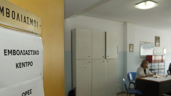 Θεσσαλονίκη: Τρίχρονο αγοράκι παρέλυσε από εμβόλιο ανεμοβλογιάς (vid)