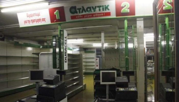 Ήθελε να αλλάξει την αγορά: Το λουκέτο του ελληνικού σούπερ μάρκετ με τις καλύτερες τιμές
