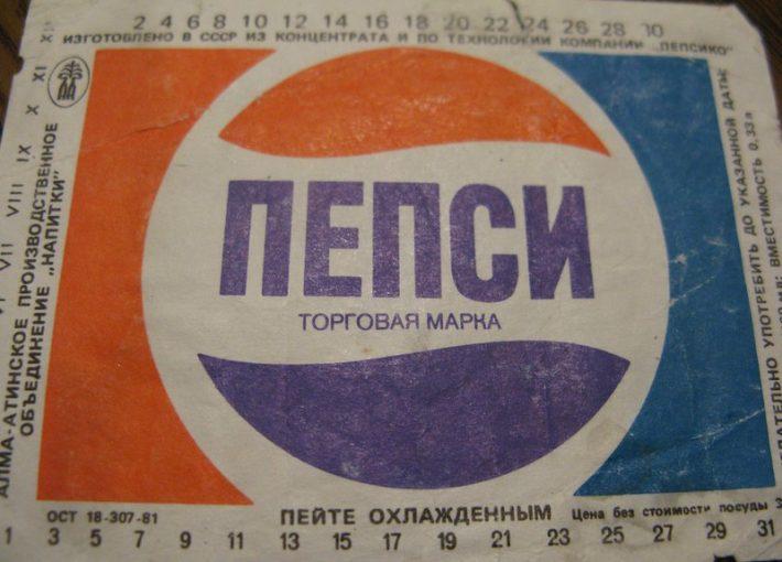 Το deal του αιώνα: Το πρώτο καπιταλιστικό προϊόν που κέρδισε τη Σοβιετική Ένωση